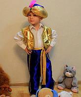 Детский костюм Султан