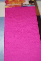 Бумага для творчества разноцветная гофрированная (крепированная) 2000*500мм. Цвет малиновый.