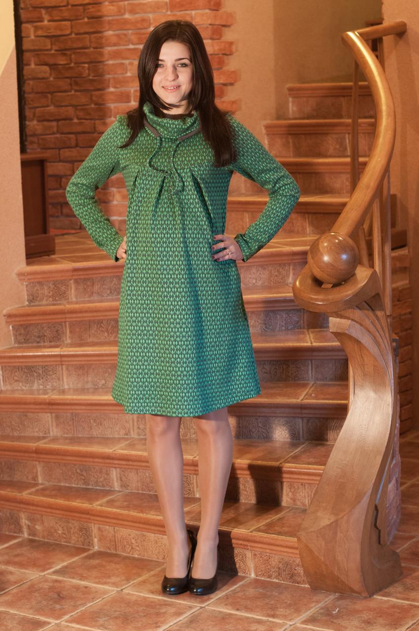 Платье С Хомутом Купить В