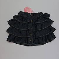 Пышная юбка для девочек 104р
