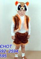 Дитячий новорічний костюм Єнота/Енота