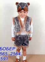 Дитячий новорічний костюм Бобра
