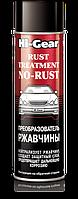 Hi-Gear RUST TREATMENT «NO-RUST» Преобразователь ржавчины