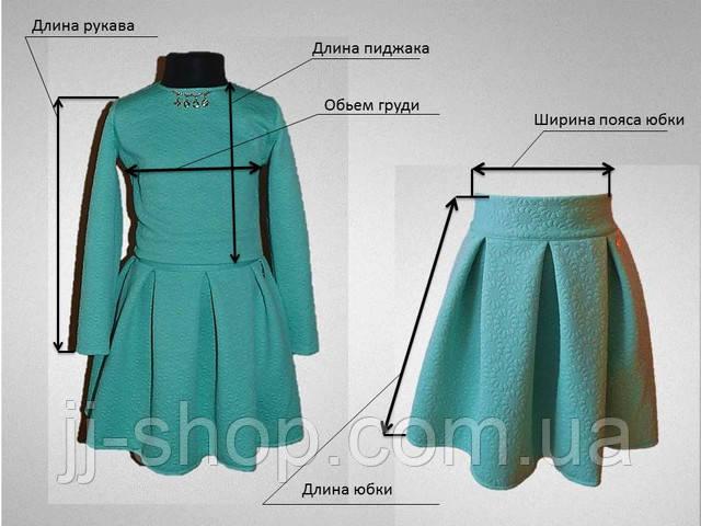 Как сшить юбку из пиджака