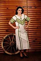 Длинное женское платье с вышивкой, размер 54