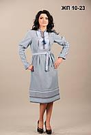 Вышитое женское платье, размер 54