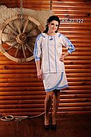 Стильный вышитый костюм для женщин, размер 48