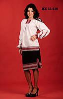 Красивый вышитый женский костюм, размер 48