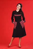 Вышитый костюм для женщин с юбкой, размер 48