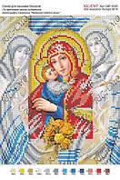"Схема для вышивки бисером по мотивам иконы художника Александра Охапкина ""Явлення Святої ікони"""
