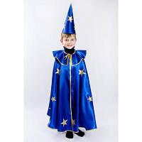 Карнавальный костюм Маг - Звездочет - Волшебник №5