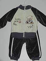 Демисезонный костюм детский спортивный унисекс рр. 68, 74, 80 Турция