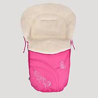 Конверт в коляску на овечьей шерсти  (овчина) 0306 Baby Breeze для зимы
