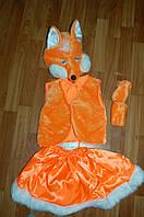 Лиса , Лисичка карнавальный ,новогодний костюм для девочки