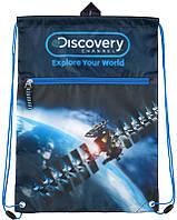 Сумка для сменной обуви спортивной  формы с доп. карманом Kite Discovery DC15-601-1K