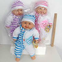 Кукла Пупс Хохотун арт.202 АВ