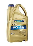 Моторное масло дизельное синтетика RAVENOL (равенол)5W-40 VDL 4л.