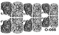 Слайдер дизайн (водная наклейка) для ногтей O-055