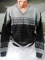 Мужской теплый шерстяной свитер 48-54 рр