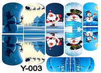 Слайдер дизайн (водная наклейка) для ногтей Y-003