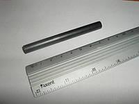 Ферроцериевый стержень 80*8 мм огниво кремень для розжига костра высекатель искр кресало для разжигания огня в