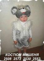 Дитячий новорічний костюм Мишенятки / Мишенка