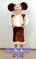 Дитячий новорічний костюм Чебурашки