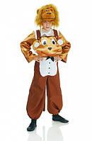 Карнавальный костюм Обезьяна Обезьянка мальчик