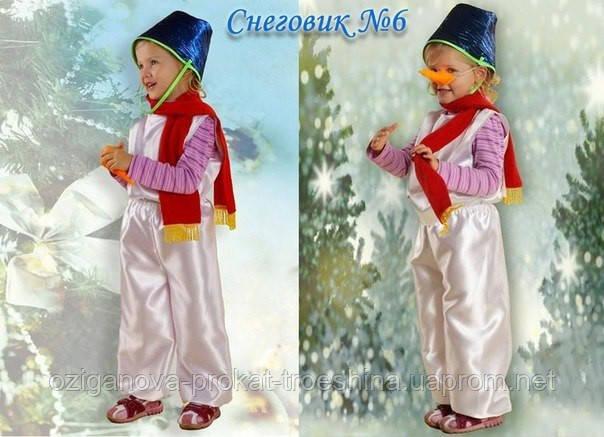 Ведро для костюма снеговика своими руками