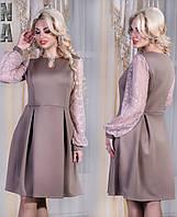 Платье женское  нарядное с гипюровыми рукавами. Цвет черный, беж. Размер 50-56. DG 1023