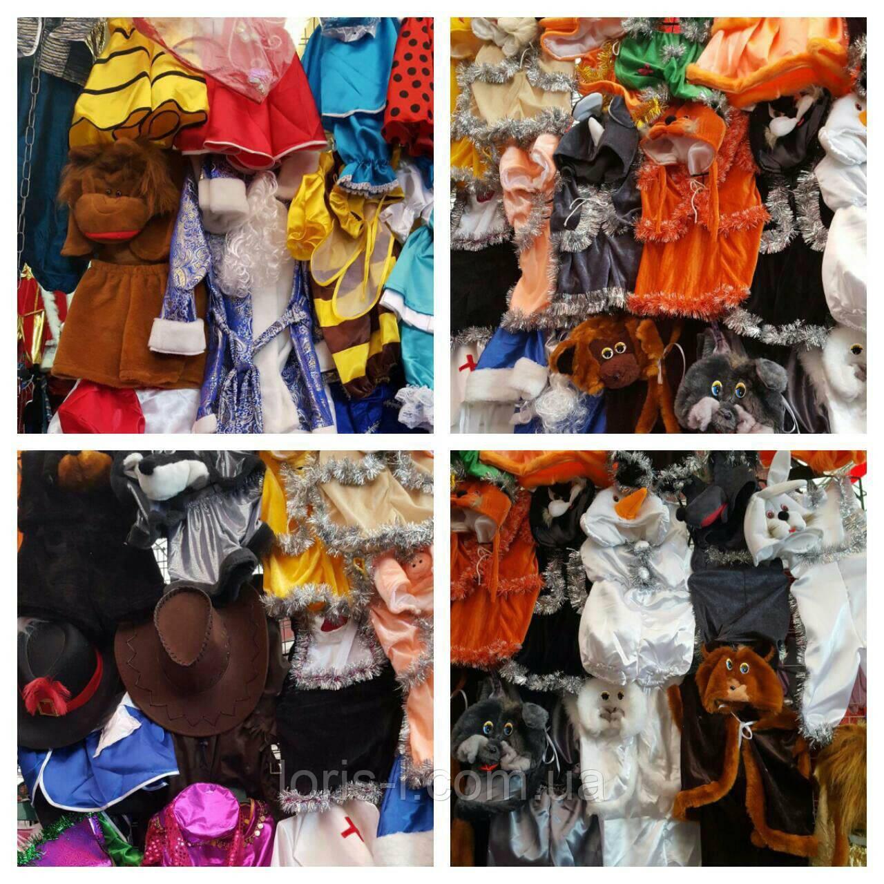 Карнавальные костюмы детские купить