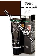 Крем для обуви темно коричневый Salamander Wetter Schutz 75 мл