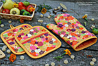"""Набор на кухню """"Осенний"""" (прихватки и рукавица)"""