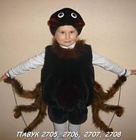 Дитячий новорічний костюм Павук / Паук