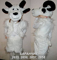 Дитячий новорічний костюм Баранчик
