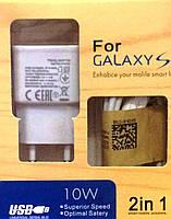 Сетевое зарядное устройство 2in1 USB для Samsung 5V 2000mAh (кубик+кабель)