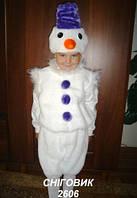 Дитячий новорічний костюм  Сніговика / Снеговика