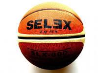 Баскетбольный мяч Selex №6