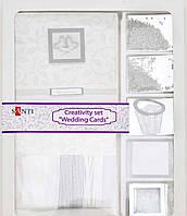 П Набор для творч. 952111 Свадебные открытки 14,5х14,5см.