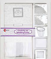 П Набор для творч. 952223 Свадебные открытки 14,5х14,5см.