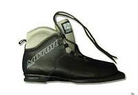 """Классические беговые лыжные ботинки """"Motor Сlassic"""". Размеры: 46"""