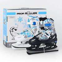 Ледовые коньки/хоккейные коньки раздвижные Profi: 34-37 размер, 2 цвета