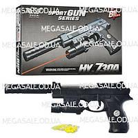 Детский игрушечный пистолет с пульками 27,5см: лазер, глушитель