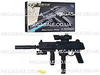 Детский игрушечный пистолет с пульками 45,5см: лазер, фонарик
