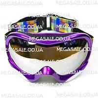 Маска горнолыжная/лыжные очки Uvex: 2 цвета
