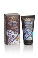 Planeta Organica Крем для ног для потрескавшейся кожи пяток Macadamia 75 мл