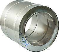 Труба термоизолированная 250 мм