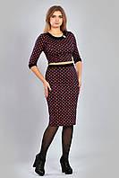 Стильный костюм с принтом Dior , фото 1