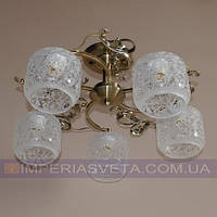Кованая люстра под старину IMPERIA пятилмповая LUX-526460