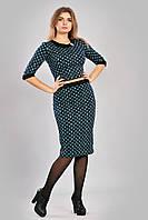 Молодежный костюм кофта и юбка пло колено, фото 1